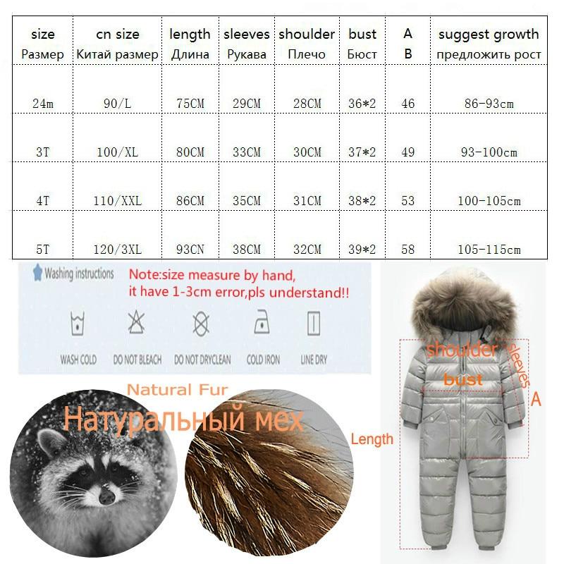 Jacket 80% Duck Down Outdoor  Jumpsuit 2~5y