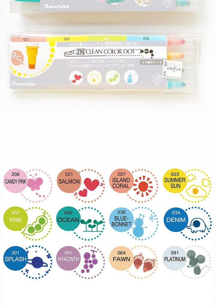 Japan Kuretake double head round dot water colour pen set for bullet journal